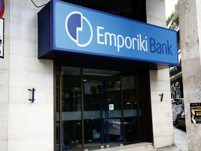 Building for Emporiki Bank in Mesollogi