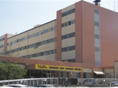 New General Hospital of Komotini