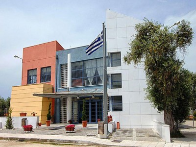 Public Financial Service Building of Thassos