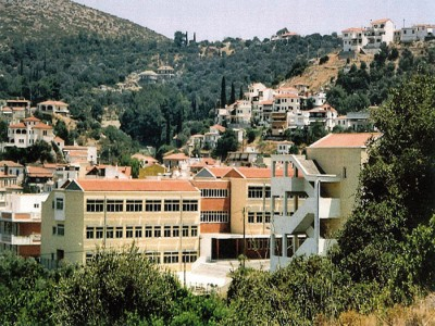 Multidisciplinary High School of Samos